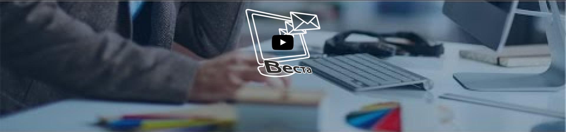 Embedded thumbnail for О компании